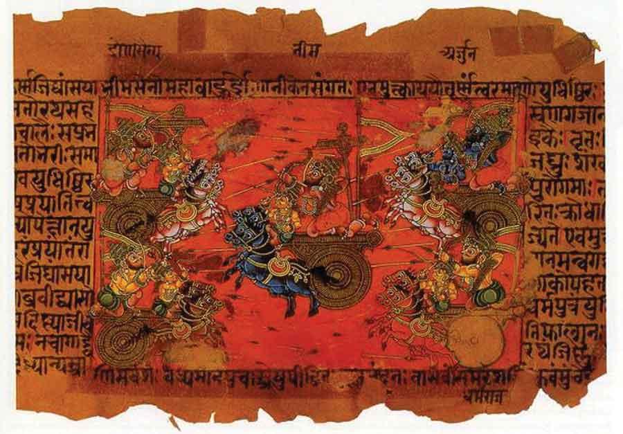 Kurukshetra-reduced