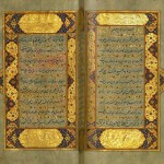 GUEST POST — Getting Into the Spirit of the Qur'an by Don Whitfield