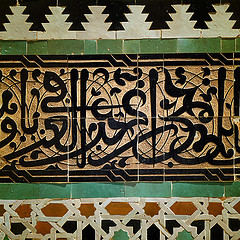 Calligraphy in Morocco