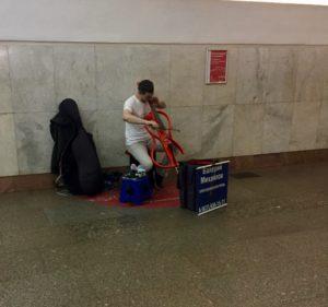 Metro musician